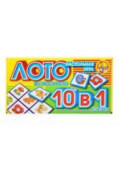 Лото: 10 игр в одной коробке
