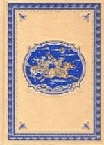 Короли океана (эксклюзивный подарочный комплект из 2 книг)