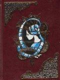 Госпожа Бовари (подарочное издание)