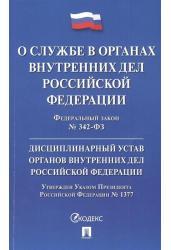 Игра. Свинтус Юный (арт. 1518)