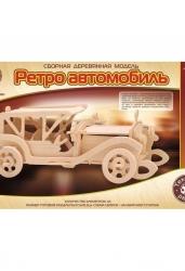 Автомобиль Самбим. Сборная деревянная модель (P017)