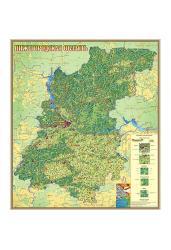 Карта Нижегородской области настенная, панорамная 70*80 см