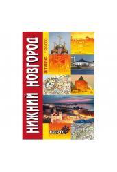 Атлас Нижнего Новгорода М 1:20 000, с домами, формат А5