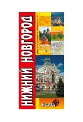Карта Нижнего Новгорода. Достопримечательности