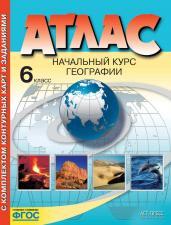 Атлас по географии 6 класс. Начальный курс географии. ФГОС + Контурные карты.