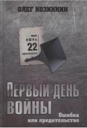 Плакат. Цифры. Наглядное пособие для начальных классов