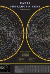 Карта Звездного неба со светящимися созвездиями в темноте.