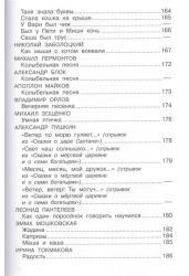 Атлас а/д Белгородской обл. /м