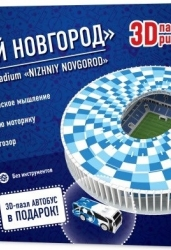 3D пазл. Нижний Новгород (большой)