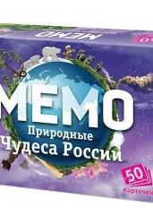 Игра Мемо. Природные чудеса России