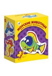 Игра Для Самых Маленьких. Морские животные