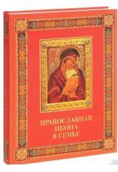 Хрестоматия для фортепиано. 5 кл. Этюды