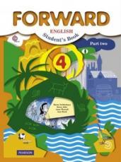 Английский язык 4кл. Forward. Учебник. Ч. 2. ФГОС