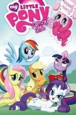 My Little Pony. Дружба это чудо. Т. 2