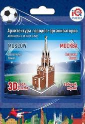3D пазл. Спасская башня