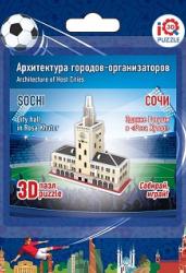 3D пазл. Здание Ратуши в Роза Хутор