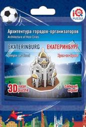 3D пазл. Храм-на-Крови, Екатеринбург