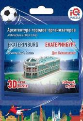 3D пазл. Дом Севастьянова