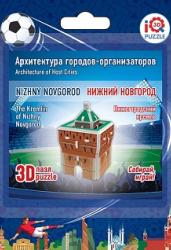 3D пазл. Нижегородский Кремль