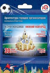 3D пазл. Собор Александра Невского