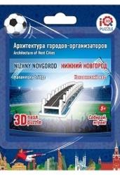 3D пазл. Канавинский мост