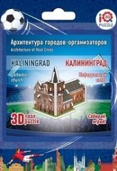 3D пазл. Кафедральный собор