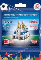 3D пазл. Покровский собор
