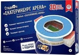 3D пазл. Екатеринбург Арена (бол)