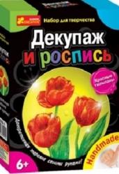 Набор д/творч. Декупаж и роспись. Красные тюльпаны