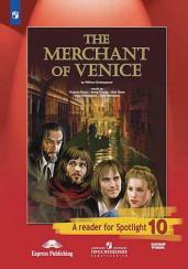 Книга для чтения. Венецианский купец. (По У. Шекспиру). Английский в фокусе (Spotlight). 10 класс. (ФП 2019)