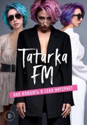 Tatarka FM.Как влюбить в себя Интернет