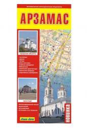 Карта г. Арзамас