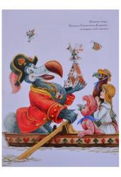 Альбом популярной музыки для фортепьяно. Часть 3.