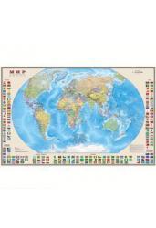 Карта мира. Политическая с флагами. 1:40 млн