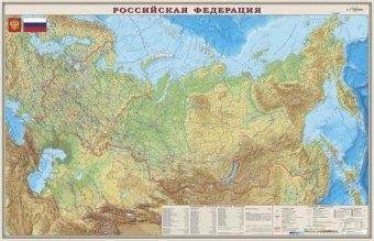 Россия. Физическая карта. 1:7М (настенная ламинированная)