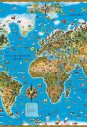 Карта мира для детей. Настенная карта для детей. 116х79