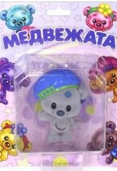 Игрушки PetZoo. Медвежата (8 штук)