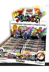 Уличный скейт.Игрушка для детей(084-16)