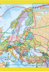 Карта-игра. Европа. Кругосветка