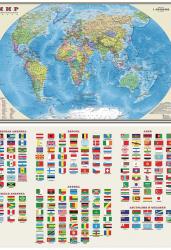 Карта мира. Политическая 1:55 млн (настольная)