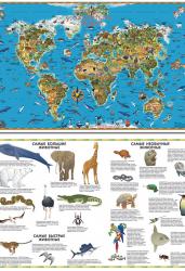 Карта Мира. Обитатели Земли (настольная)