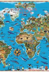 Карта Мира. Обитатели Земли (настенная, ламинированная)