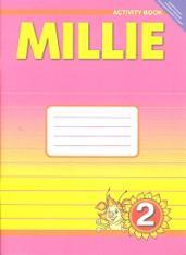 Millie 2кл.Р/т/АБ
