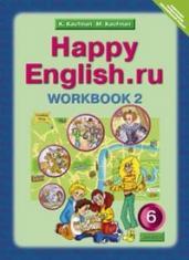 Happy English.ru 6кл.Р/т.Ч.2.ФГОС