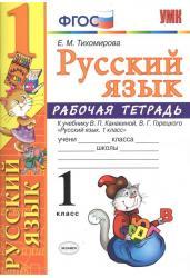 Леннар.Кн.2.Книга бездн/ЭКСПАНСИЯ