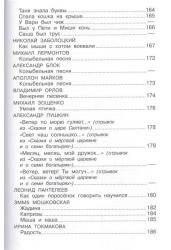 Атлас а/д Белгородской обл./м