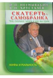 Стихи русских поэтов.н/ночь