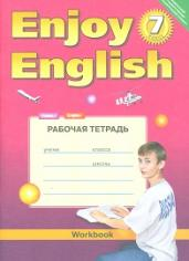 Enjoy English 7кл.Р/т.ФГОС