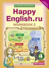 Happy English.ru 4кл.Р/т.Ч.2.ФГОС