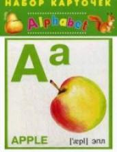 """Азбука английская""""Alphabet""""/набор карточек в целло"""